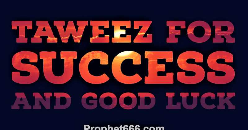 Prophetvcn Blogs Taweez For Success And Good Luck | BlogAdda