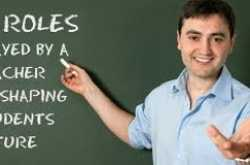 Teachers in Short Supply #Teachers