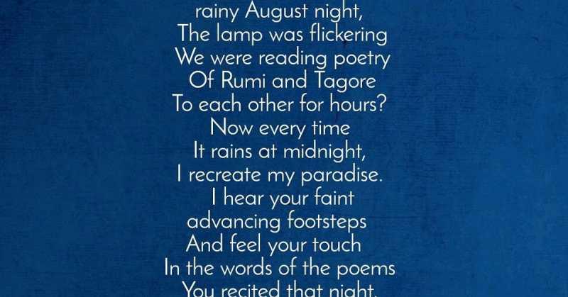 That Rainy Night