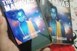 the code of manavas reviewed by aditi srivastava