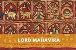the story of mahavira: kalpasutra manuscript   the heritage lab