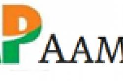 The business of AAP