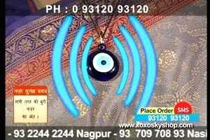 The Tri-vortex Suraksha Kavach - Dappan Koothu