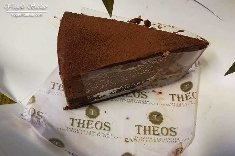 Theos, Another Overhyped Bakery?