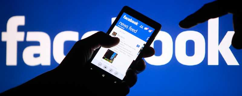 Tips To Hack Facebook Without Hassle - Yeah Hub
