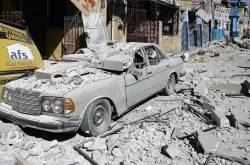 Top 10 Deadliest Earthquakes in The World - AllTopTens.com