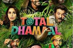 total dhamaal movie review and box office collection - floretnews