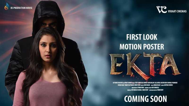 Upcoming Horror Movie: Ekta (Navneet Kaur Dhillon) - Joinfilms Academy