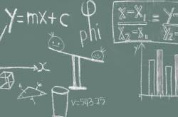 Use Technology to Make Learning Math Fun