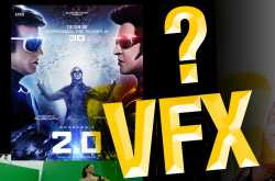 vfx kya hai? हिंदी में सीखे
