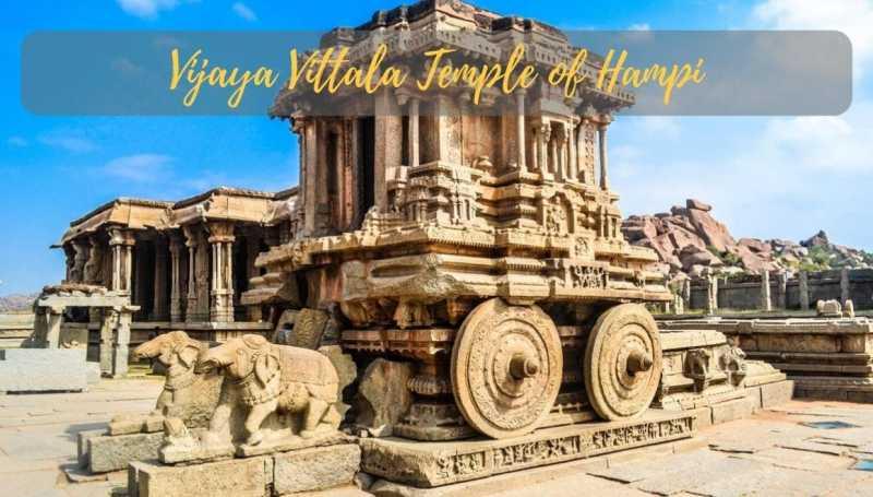 Vijaya Vittala Temple And The Musical Pillars Of Hampi - STORIES BY SOUMYA