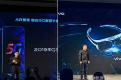 vivo iqoo 5g smartphone: launching in q3 - 2019