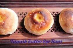 voisilmäpulla - finnish butter eye buns#eattheworld