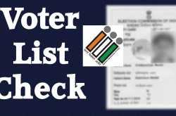 voter list me naam kaise pata kare ? हिंदी में जाने