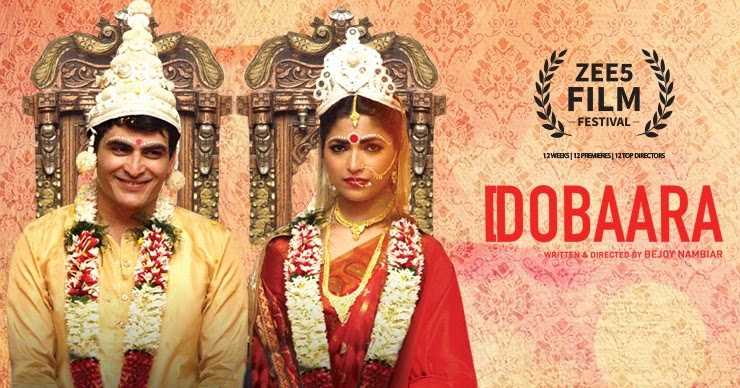 Watch Dobaara On ZEE5 To Make The Best Out Of Second Chances