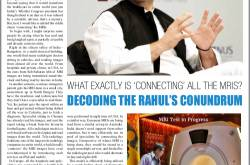 What exactly is 'connecting' all the MRIs?: Decoding the Rahul Gandhi conundrum
