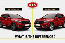 what's the difference between kia seltos gt line vs ht tech line