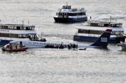 When flight landed on the (NOT in the) Hudson river
