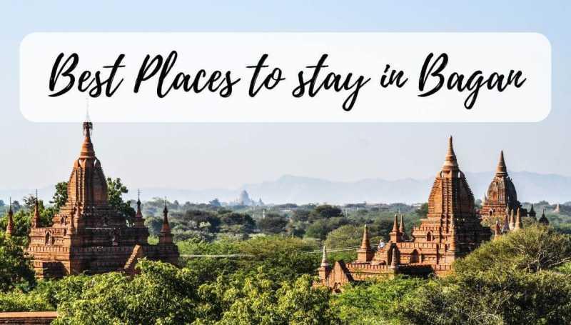 Where To Stay In Bagan Myanmar - STORIES BY SOUMYA