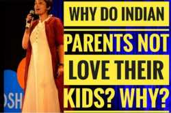 why do indian parents not love their kids? - insaneeye