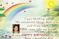 Wish You Happy Birthday My Inspirational Daughter