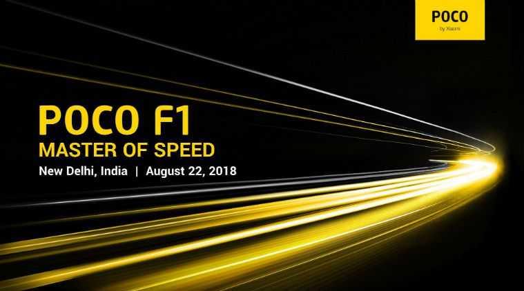 Xiaomi Poco F1 To Be Flipkart Exclusive, Launch On 22 August | GarimaShares