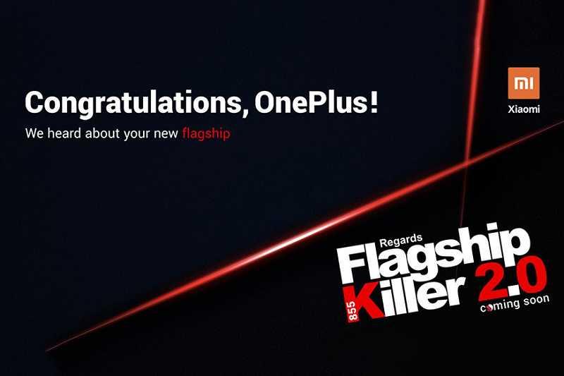 Xiaomi Teases For Redmi K20 As New 'Flagship Killer | TechnoArea