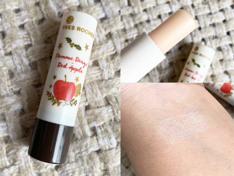 Yves Rocher Pomme Rouge Red Apple Lip Balm Review
