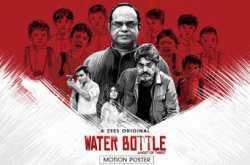 ZEE5's Bangla original Water Bottle is a thrilling neo-noir. But what is neo-noir?