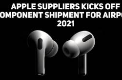 Apple AirPods 2021 Expected To Launch Later This Year; Suppliers Kicks Off Component Shipment
