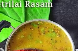 Betel Leaves Rasam - Vetrilai Rasam Recipe - Vethalai Rasam