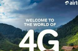 Bharti Airtel Becomes First Operator To Launch 4G Services In Lakshadweep Islands