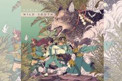 Dabin Releases Highly Anticipated Album 'Wild Youth'