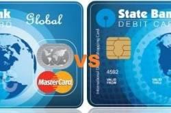 Difference Between SBI MasterCard Global And Visa Card Global
