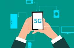 Explained: The Five Supporting Pillars Of 5G