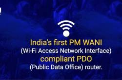 I2e1 Launches PDO Wi-Fi Access Points; Offering 50Mbps Unlimited Internet At Rs. 5 Per Day
