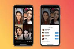 Instagram Live Rooms Allowing Up To '4' People On A Live Broadcast
