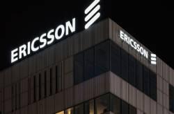 Japan's First Multi Operator RAN Deployed By Ericsson