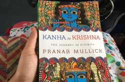 kanha to krishna book review