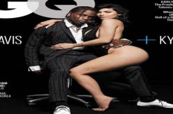 Kylie Jenner And Travis Scott Sizzle On The Cover Of GQ Magazine