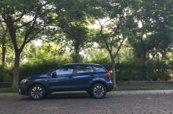 Maruti S-Cross Petrol Prices Revealed; Cheaper Than Diesel S-Cross