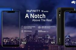 Micromax Infinity N11, N12 Budget Smartphones Launched in India With Additional Data Offer from Jio