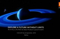 MIUI 11, Mi 9 Pro and Mi MIX 5G to Officially Launch on September 24