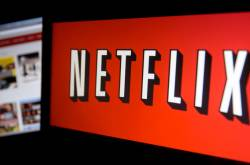 Netflix to offer 48 hours free access starting December 4