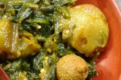 Palong Shaak Ghonto - Spinach with Vegetables
