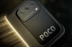 Poco M3 Specifications Confirmed, to Feature 6,000mAh Battery and Snapdragon 662 SoC
