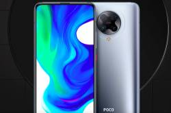 Poco Teases New Smartphone To Compete With OnePlus Nord