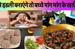 Quick Breakfast Recipe For Kids: Fried Idli / Masala Idli