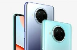 Redmi Note 9 Pro 5G Confirmed To Feature Snapdragon 750G SoC