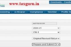 Revised /Belated (Income Tax) Return - FY 2019-20
